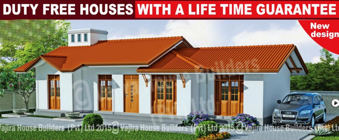 vajira house sri lanka house builders in sri lanka sri lanka home ...